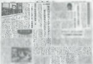 20081219.jpg